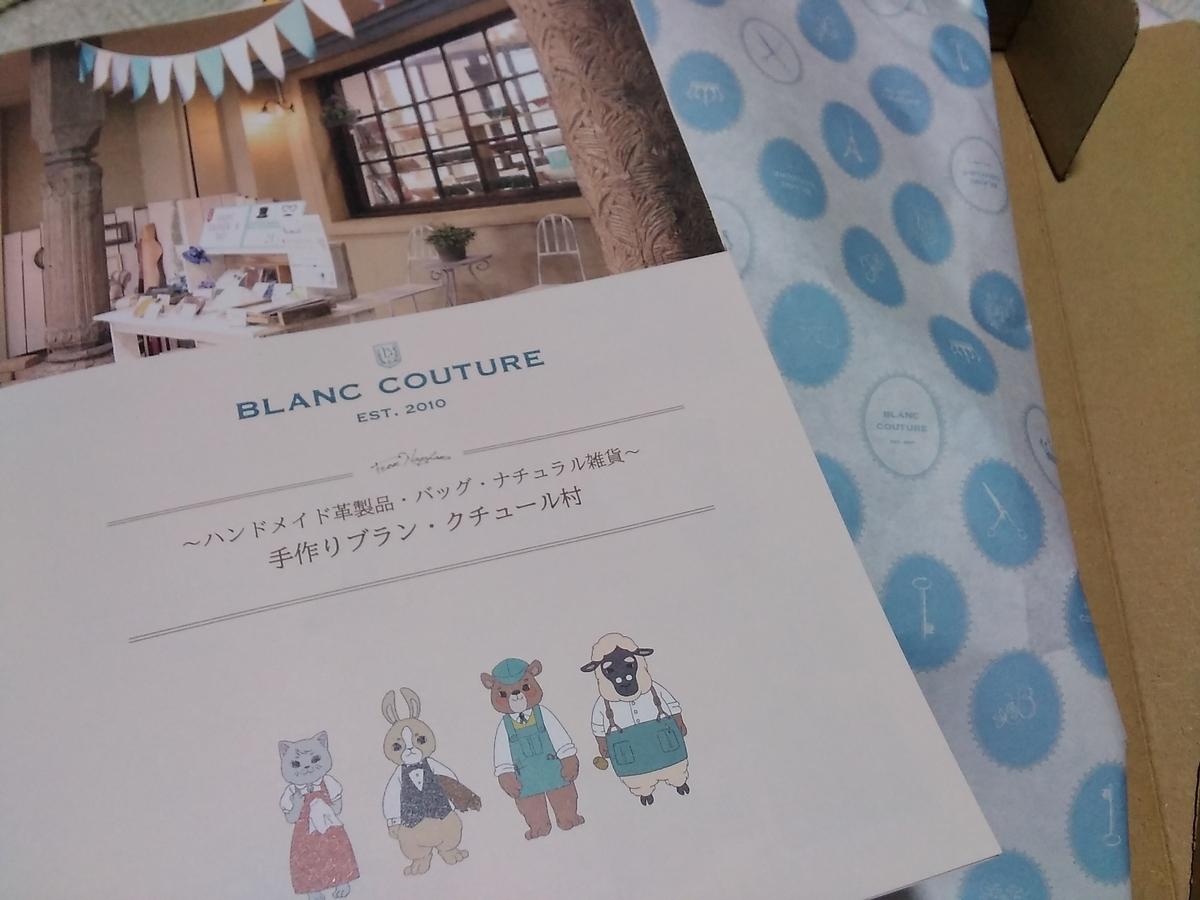 f:id:yuzuhana-785:20210714215145j:plain