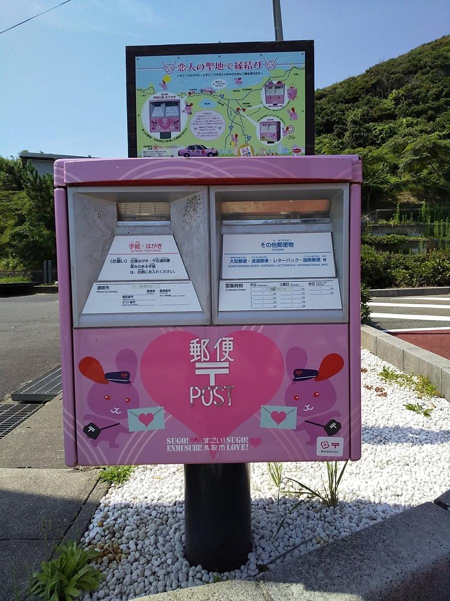 f:id:yuzuhana-785:20210722222412j:plain