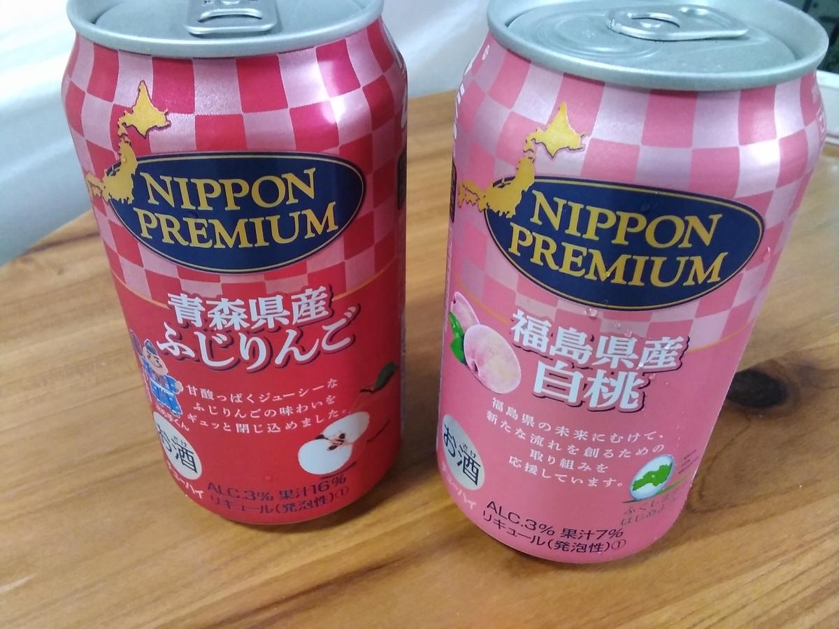 f:id:yuzuhana-785:20210915204146j:plain
