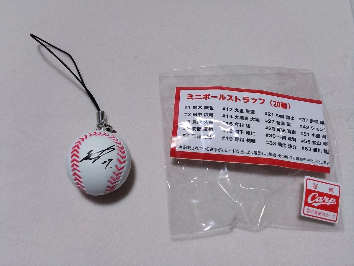 f:id:yuzuhana-785:20210919221049j:plain