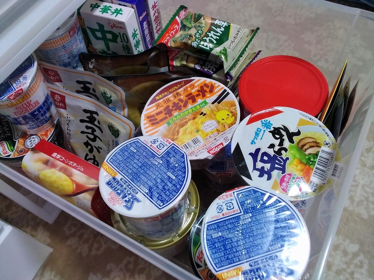 f:id:yuzuhana-785:20210923165123j:plain