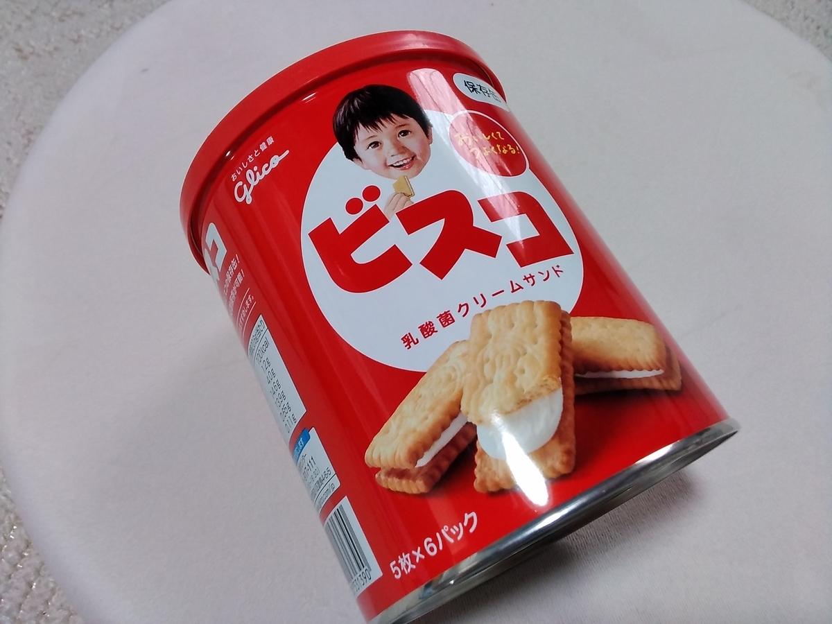 f:id:yuzuhana-785:20210923173258j:plain