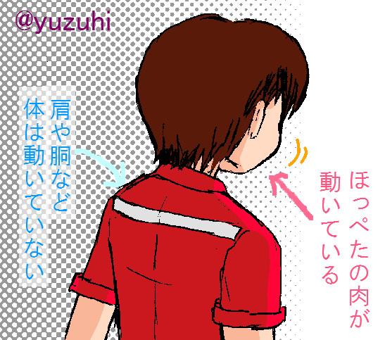 f:id:yuzuhi:20160917145641j:plain