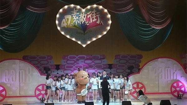 f:id:yuzuhi:20171229225116j:plain