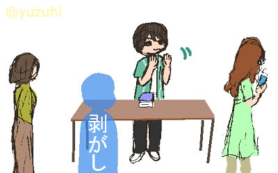 f:id:yuzuhi:20190807213853j:plain