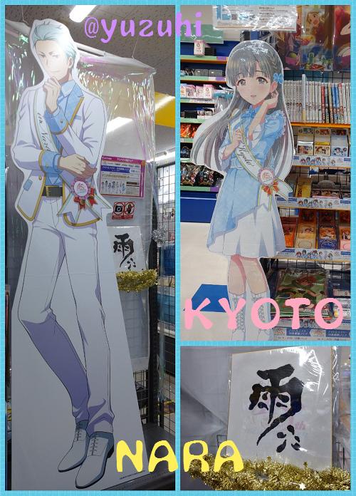 f:id:yuzuhi:20210124162253j:plain