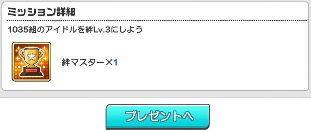 f:id:yuzuhi:20210124162452j:plain