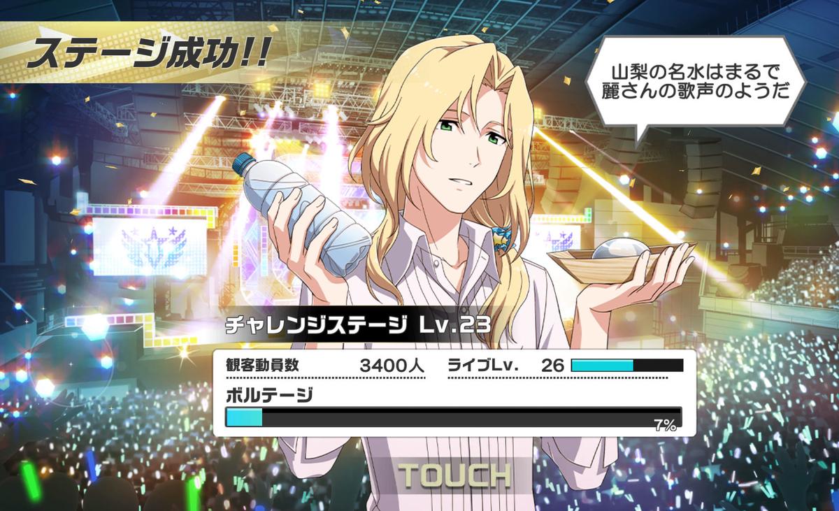 f:id:yuzuhi:20210919203829j:plain
