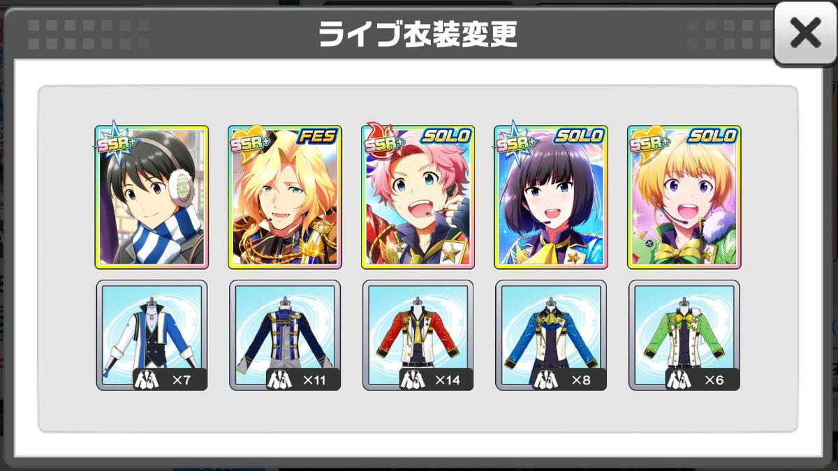f:id:yuzuhi:20210919203952j:plain