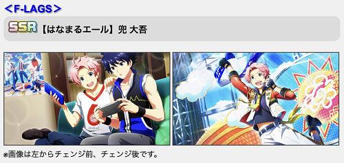 f:id:yuzuhi:20210920162851j:plain