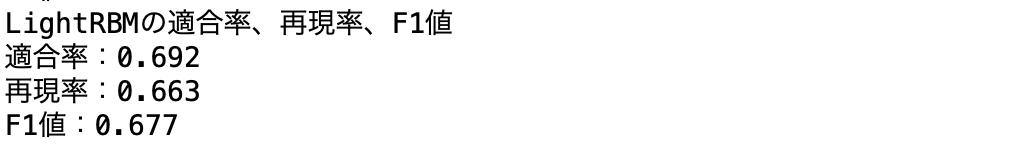 f:id:yuzuhiko_persol:20200608145733p:plain