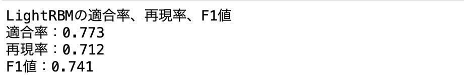 f:id:yuzuhiko_persol:20200609132048p:plain