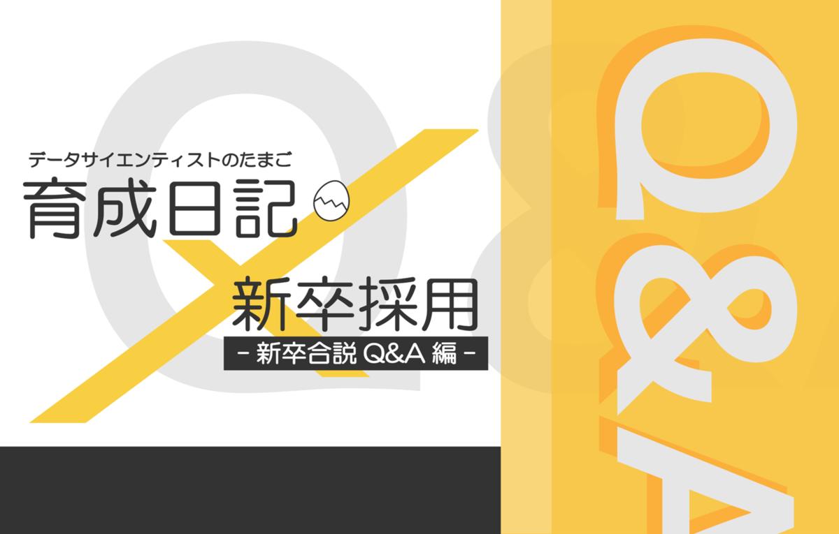 f:id:yuzuhiko_persol:20210106090755p:plain