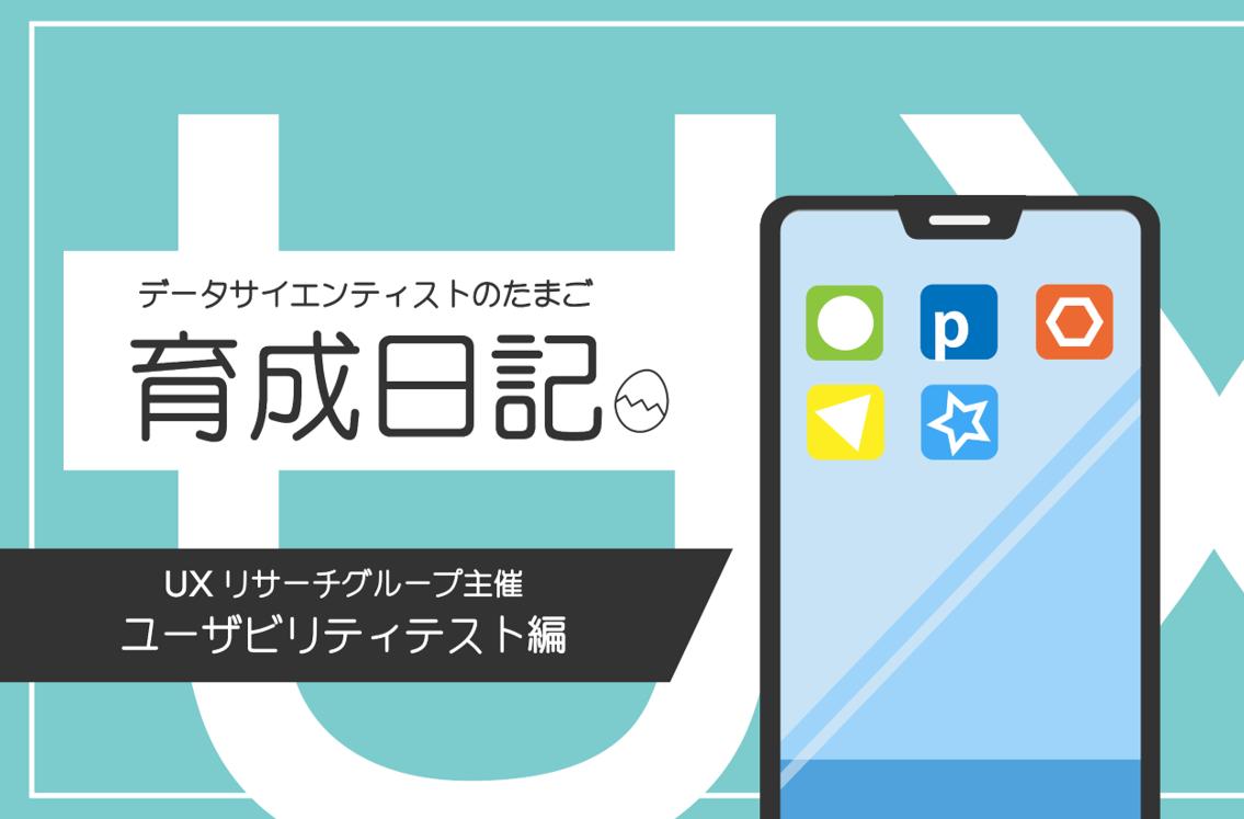 f:id:yuzuhiko_persol:20210128133953p:plain