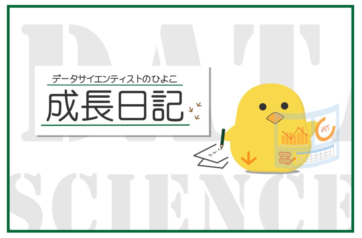 f:id:yuzuhiko_persol:20210518163631p:plain