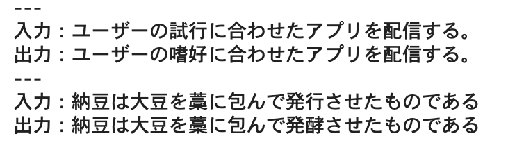 f:id:yuzuhiko_persol:20210719200416p:plain