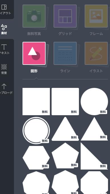 f:id:yuzuhooo:20170628215027p:plain