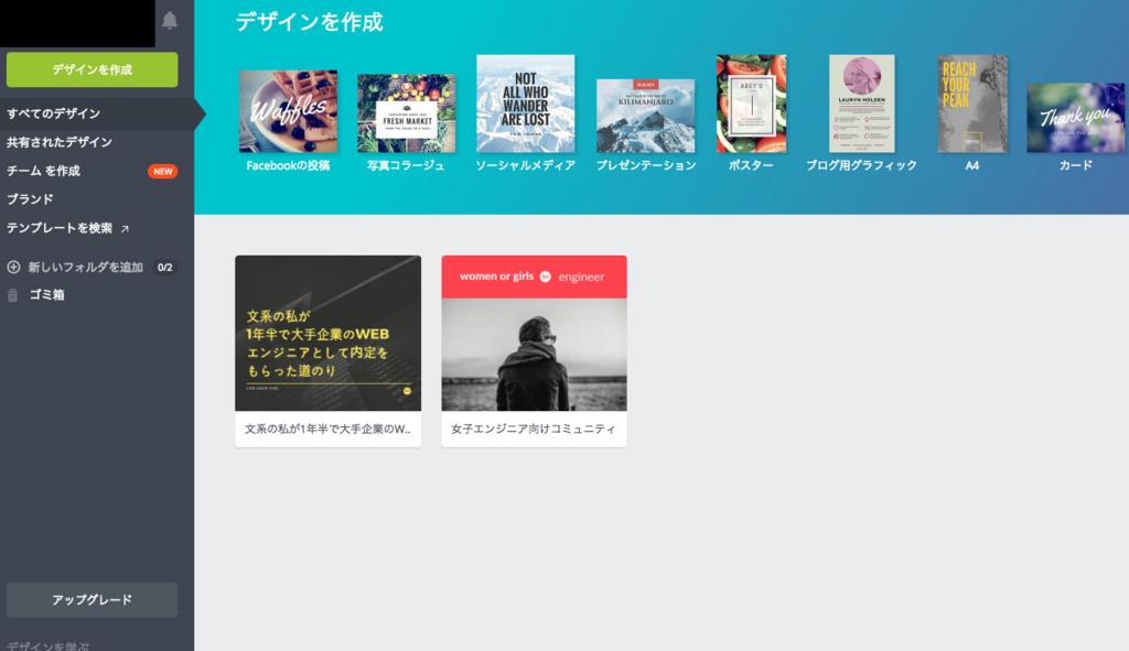 f:id:yuzuhooo:20170628215958j:plain