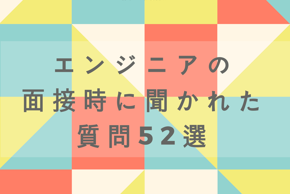 f:id:yuzuhooo:20170717003625p:plain