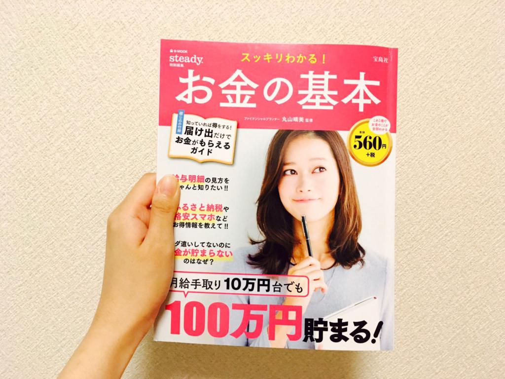 f:id:yuzuhooo:20170727220132j:plain