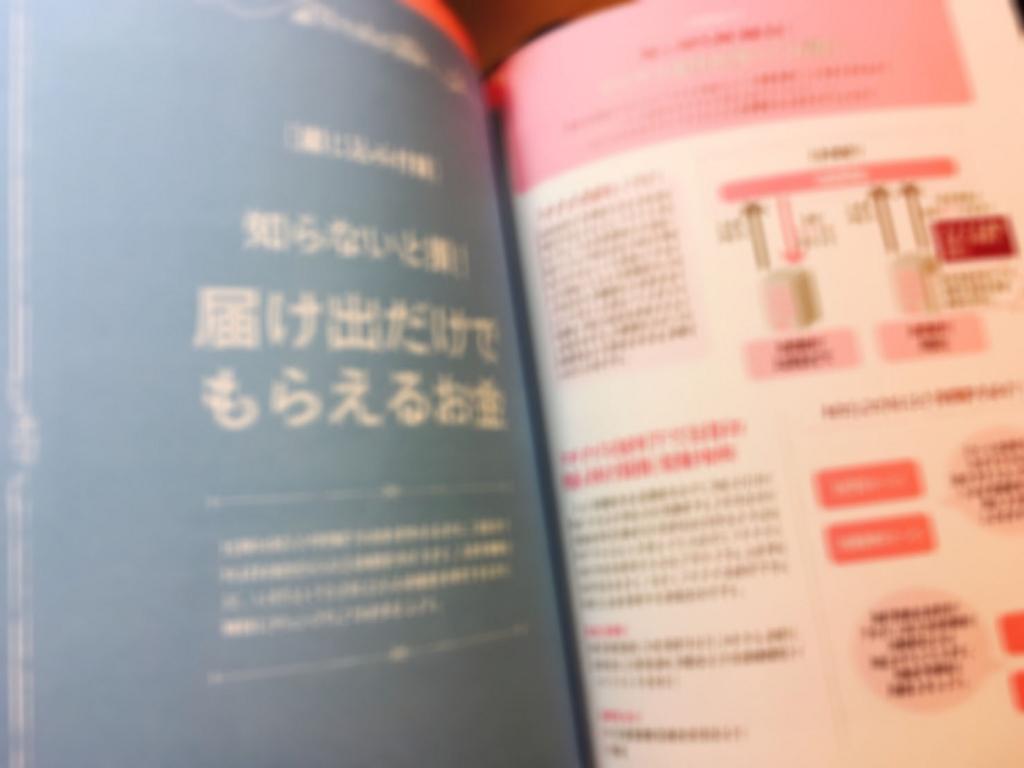 f:id:yuzuhooo:20170727220135j:plain