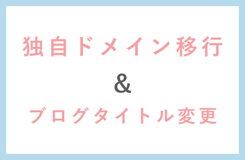 f:id:yuzuhooo:20170814173001p:plain