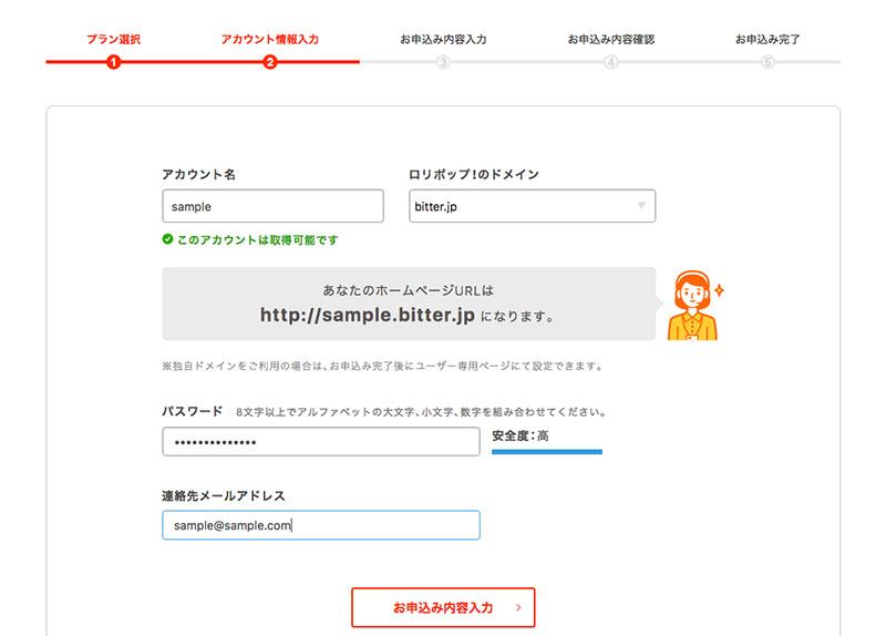 f:id:yuzuhooo:20170819224305j:plain