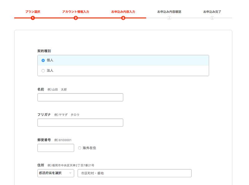 f:id:yuzuhooo:20170819224310j:plain