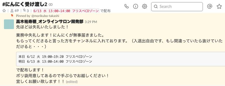 f:id:yuzuhotakagi:20180614114814p:plain:w600