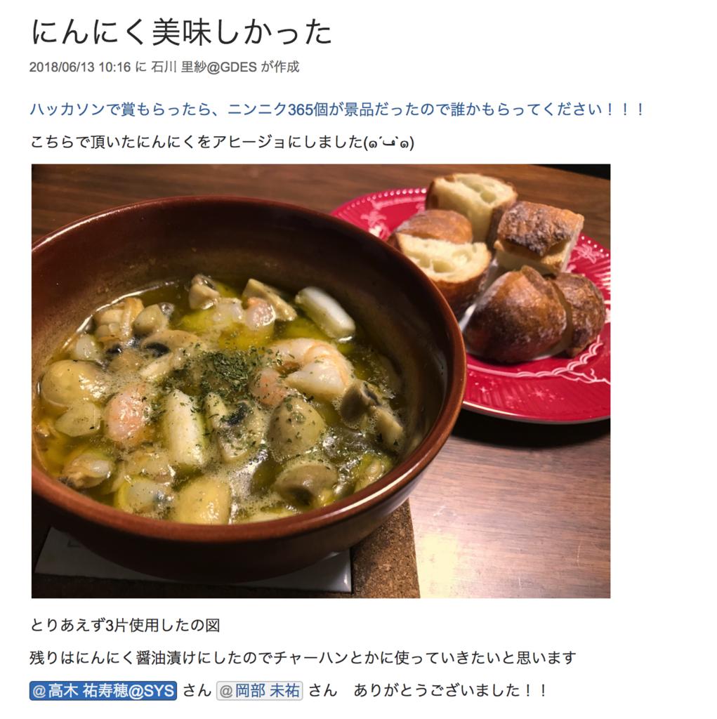f:id:yuzuhotakagi:20180614120610p:plain:w600