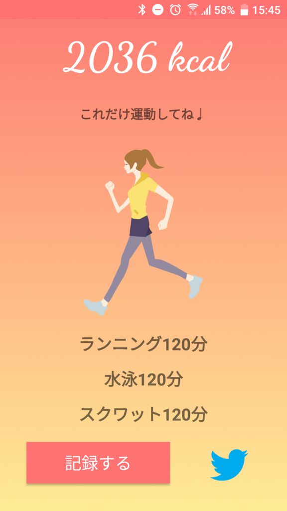 f:id:yuzuhotakagi:20180614154620p:plain:w300