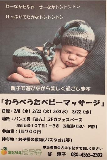 f:id:yuzuka-tani:20170129225744j:image