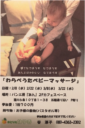 f:id:yuzuka-tani:20170129230010j:image