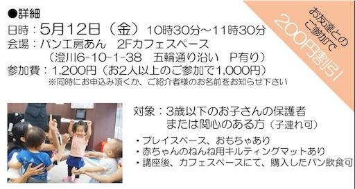 f:id:yuzuka-tani:20170429073843j:image