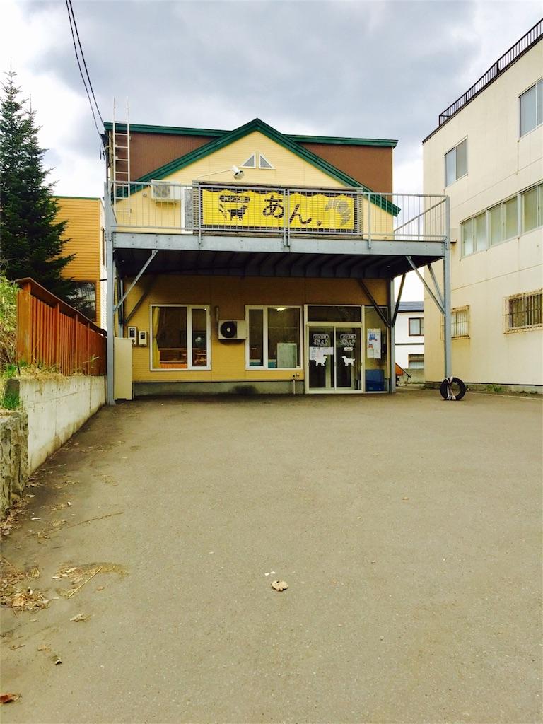 f:id:yuzuka-tani:20170506004720j:image
