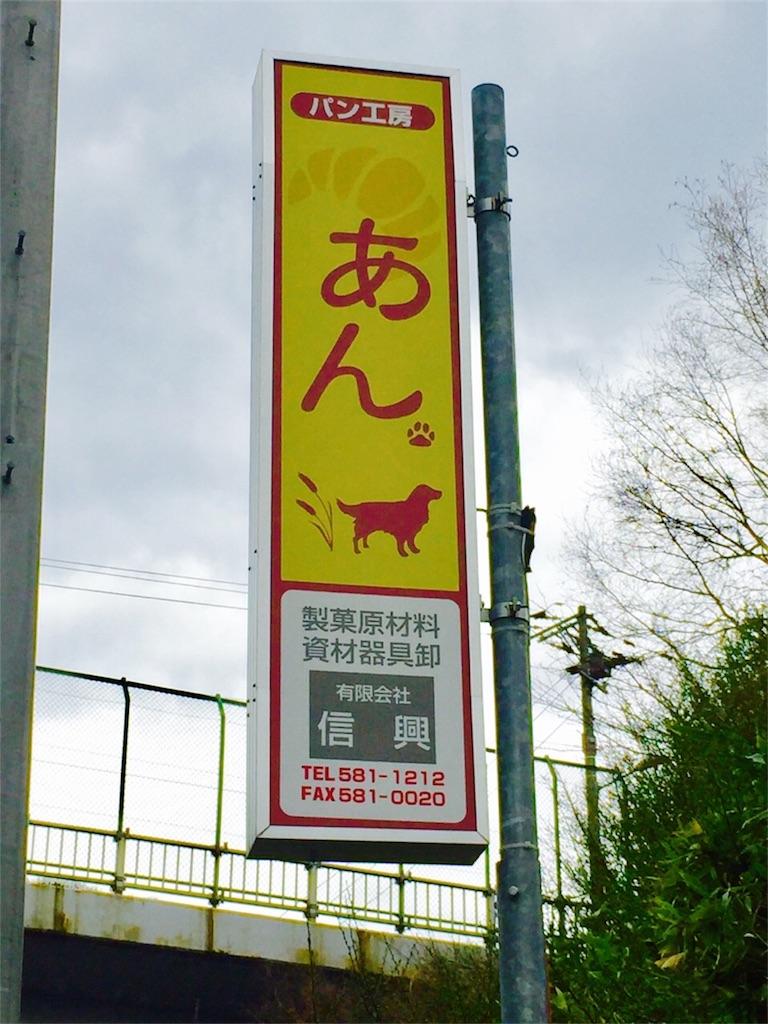 f:id:yuzuka-tani:20170506004725j:image