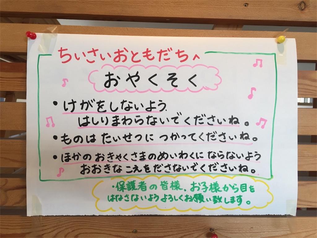 f:id:yuzuka-tani:20170506004826j:image