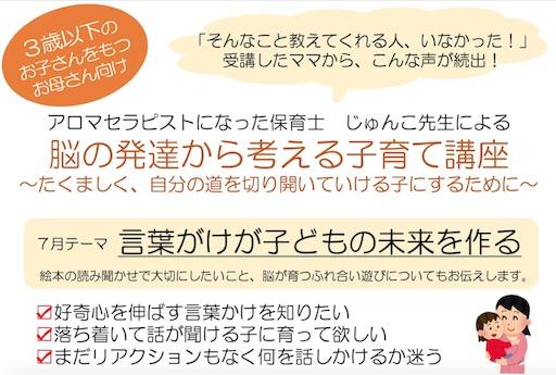 f:id:yuzuka-tani:20170615190437j:image