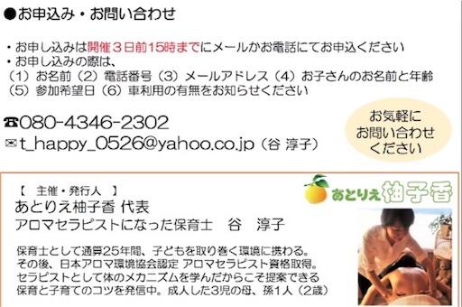 f:id:yuzuka-tani:20170615190542j:image