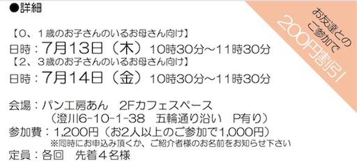 f:id:yuzuka-tani:20170615230110j:image
