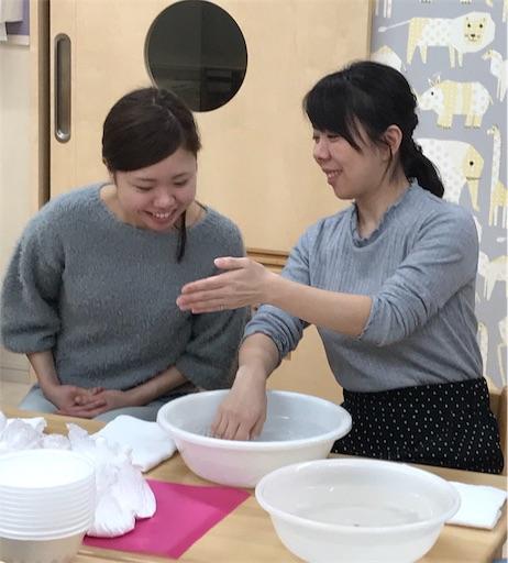 f:id:yuzuka-tani:20180225202853j:image