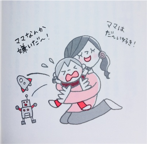 f:id:yuzuka-tani:20181030220726j:image