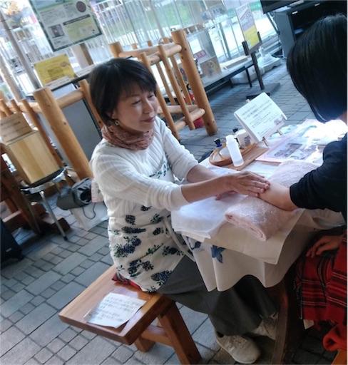 f:id:yuzuka-tani:20181103210921j:image