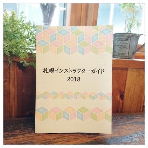 f:id:yuzuka-tani:20181109233057j:image