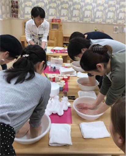 f:id:yuzuka-tani:20181111093445j:image