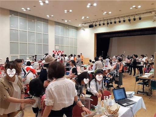 f:id:yuzuka-tani:20190608085612j:image