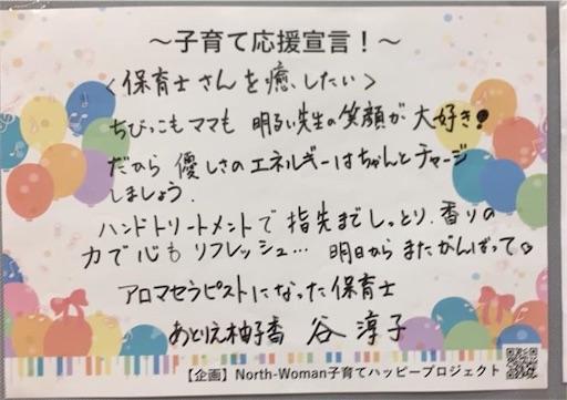 f:id:yuzuka-tani:20190608091601j:image