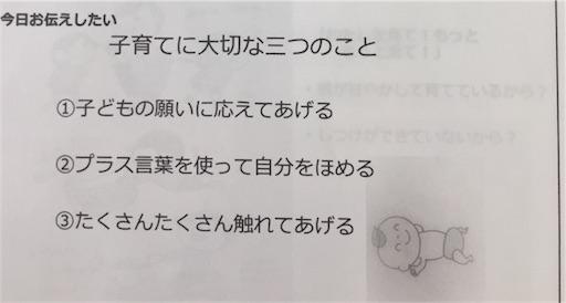 f:id:yuzuka-tani:20190927171640j:image