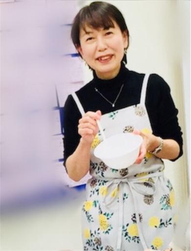 f:id:yuzuka-tani:20200203211317j:image