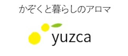 f:id:yuzuka-tani:20200223142633j:image
